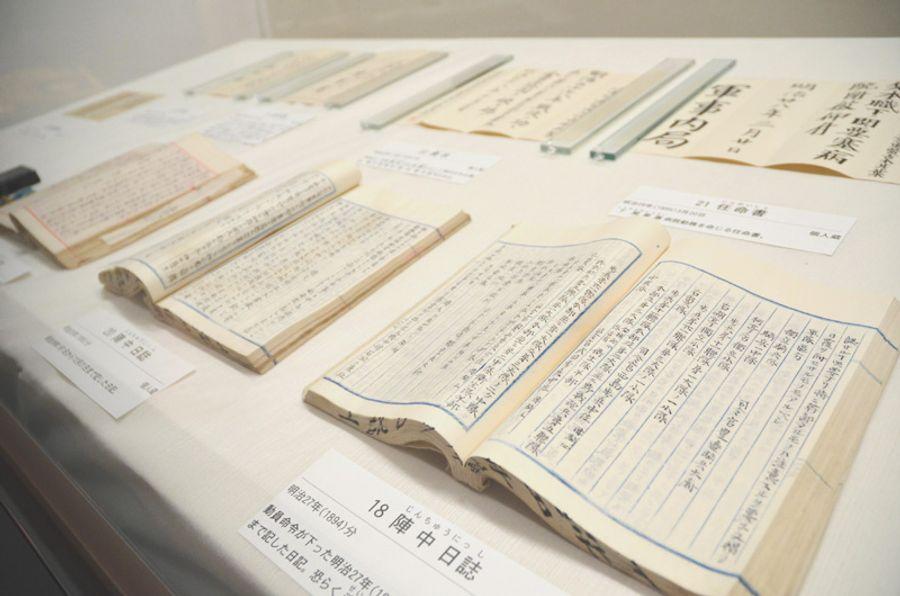 戦地で流行した病気や上官からの命令などが記されている陣中日誌(県立歴史民俗資料館寄託)