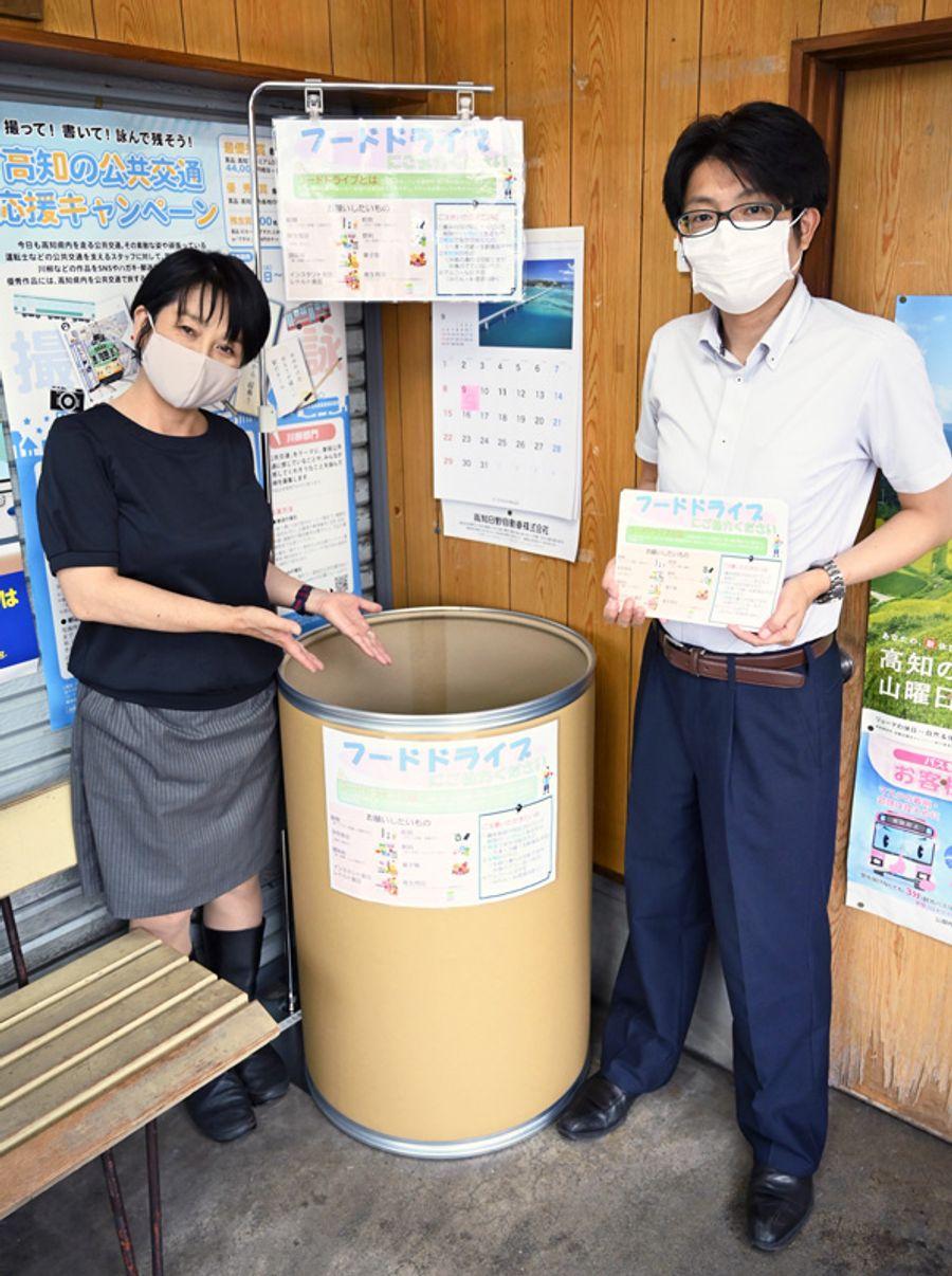 バス待合所に設置されたフードドライブ用の容器(土佐町田井)