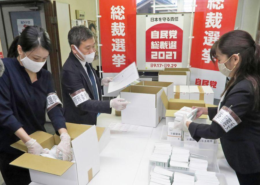 自民党高知県連で行われた投票用紙の発送作業(高知市升形)