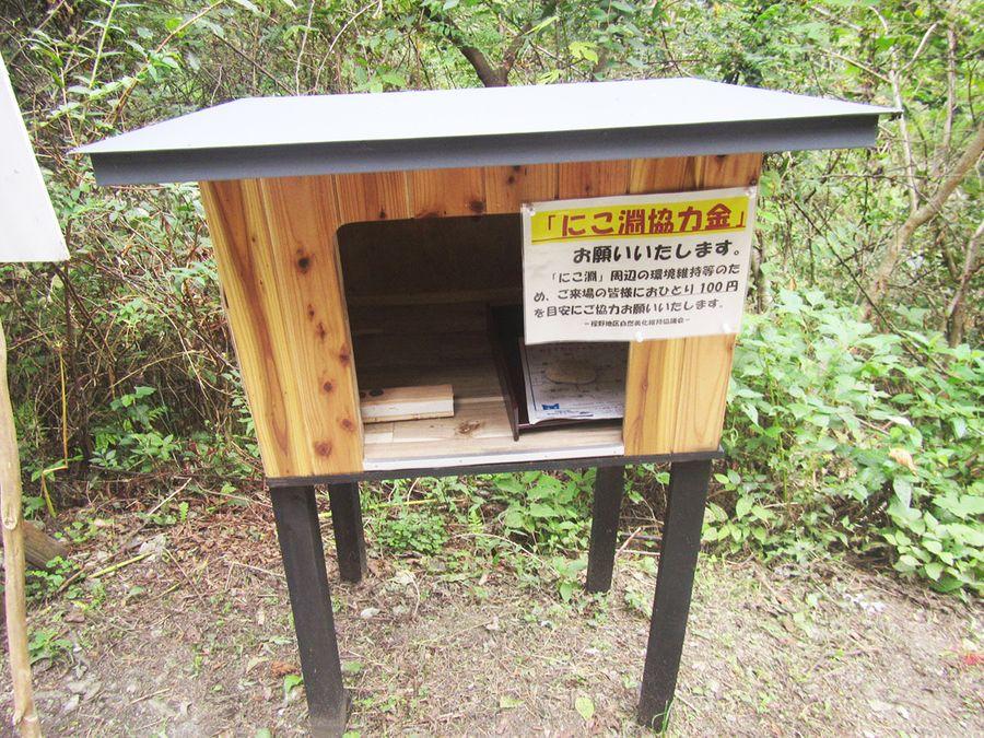 内部から募金箱が消えた棚(写真はいずれもいの町清水上分=いの町観光協会提供)